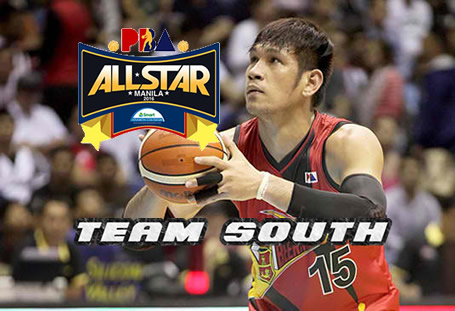 List of TEAM SOUTH Roster 2016 PBA All-Star