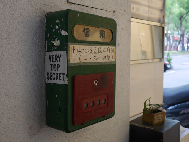 "mailbox in Taipei with the label ""VERY TOP SECRET"""