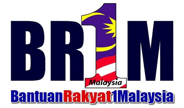 PERMOHONAN DAN KEMASKINI BR1M 2017 SECARA ONLINE