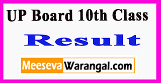 UP Board 10th Class Result 2017 Declared