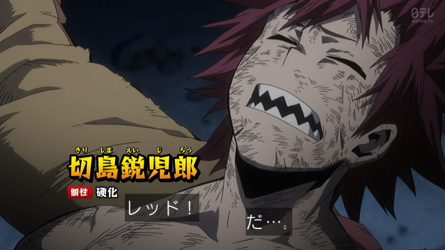 Boku no Hero Academia Season 4 - Episode 10