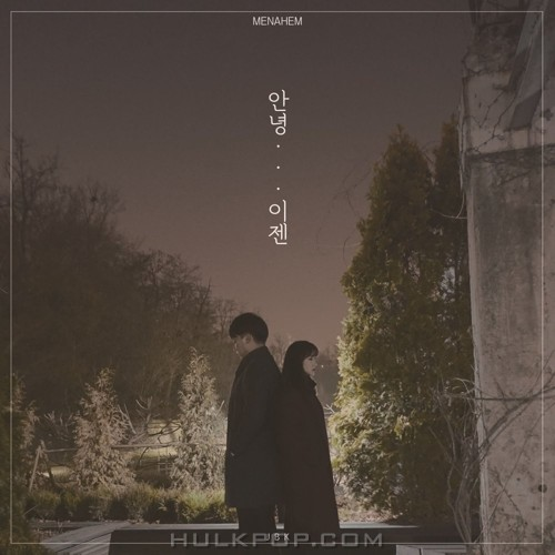 MENAHEM – 안녕…이젠 – Single