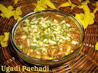 Ugadi Pachadi Recipe / Ugadhi Pachadi recipe/ Vepam Poo Pachadi Recipe
