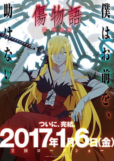 Gamers!, Anime Kizumonogatari Movie III!,Tải Về Kizumonogatari Movie III!
