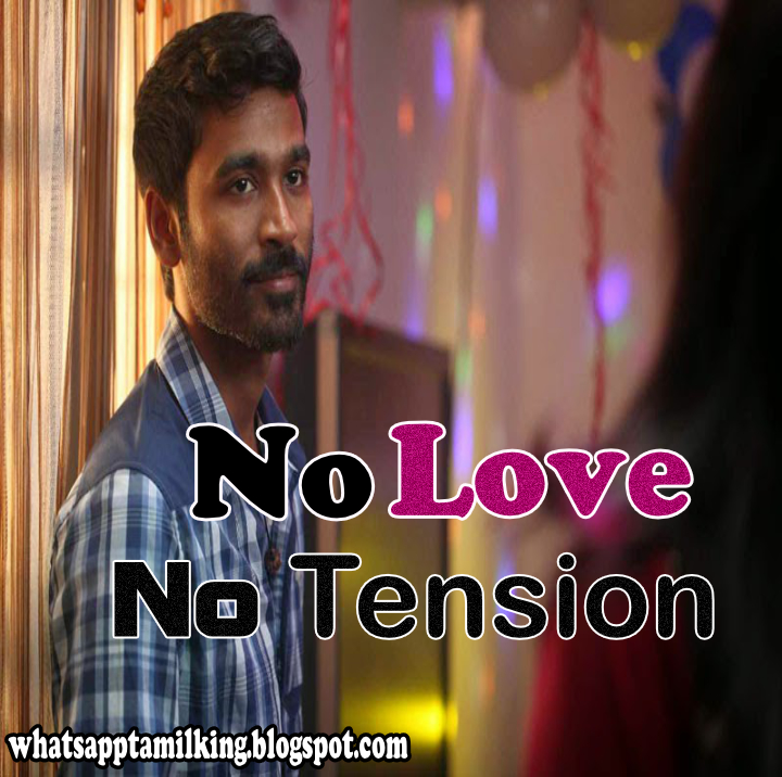 No Love No Tension Quotes In Tamil Abycamp