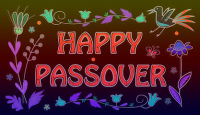 Happy Passover 2017 Greeting Card