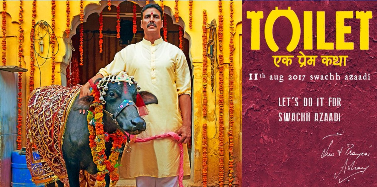 Toilet ek Prem katha box office collection