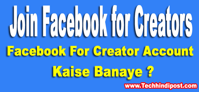 facebook creator account kaise banaye