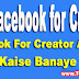 Facebook For Creators Account Kaise Banaye
