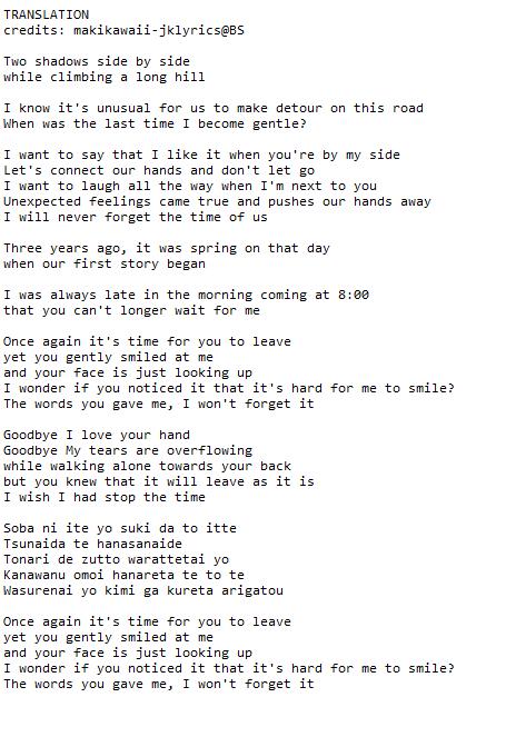 Tokyo Girls Style - Stay With Me lyrics + translation