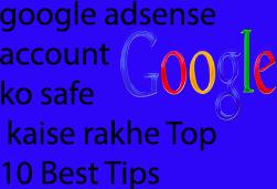 google adsense account ko safe kaise rakhe