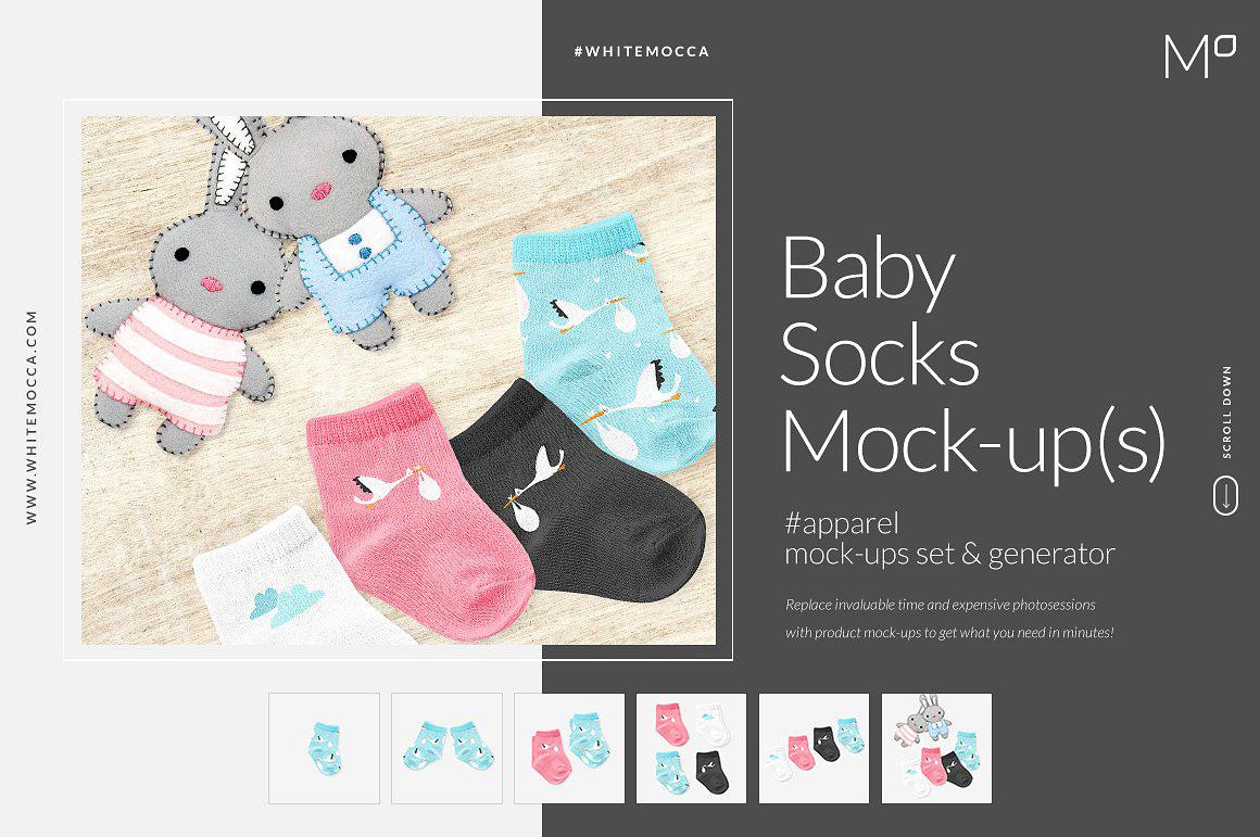 Baby Socks Mockup Generator
