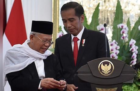 KH Ma'ruf Amin Sebut Pencabutan Badan Hukum Ormas HTI Merupakan Kewenangan Pemerintah