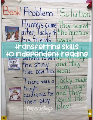 Tacky the Penguin Book Study and Problem and Solution Anchor Chart