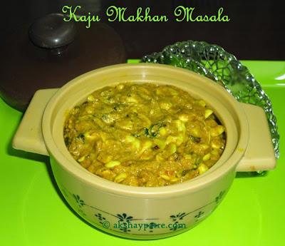 cashew nuts butter masala