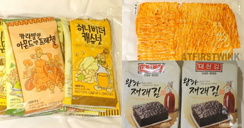 Kwangjang market seoul korea mixed nuts seaweed kim gim sheets dried spicy squid