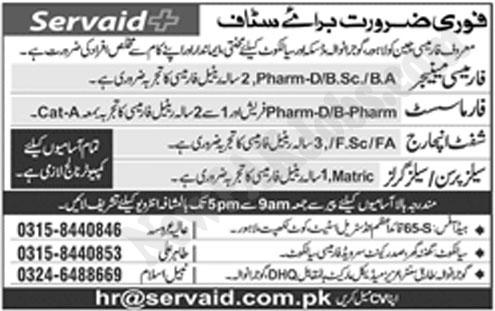 Organization:  Pharmaceuticals  Location:  Sialkot, Gujranwala, Lahore