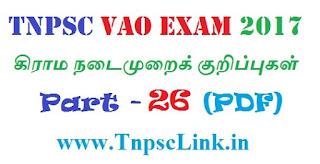 www.tnpsclink.in Tnpsc VAO notes