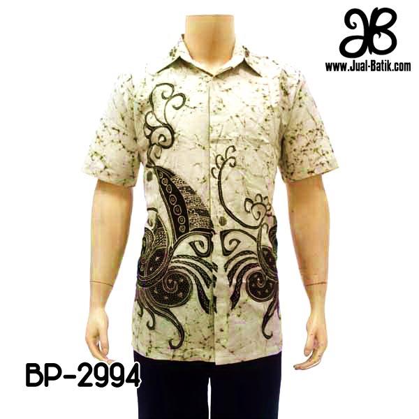 Kemeja Dari Batik Tulis: Batik Tulis Eksklusif