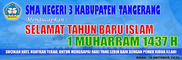 Contoh Banner Islam 1440 Unik Keren Sma Negri 3 Kabupaten