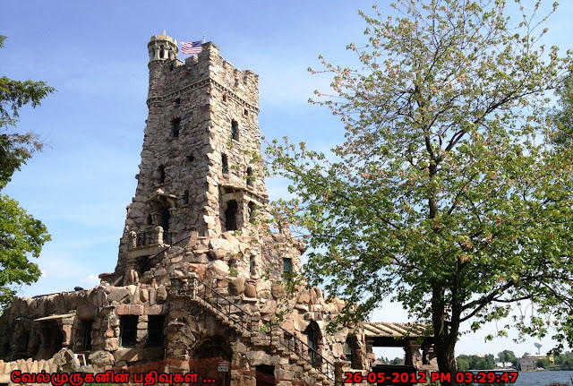 Alster Tower in Boldt Castle