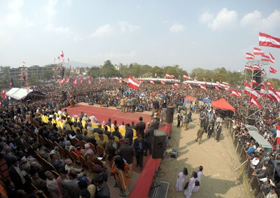 13th national general convention of Nepali congress