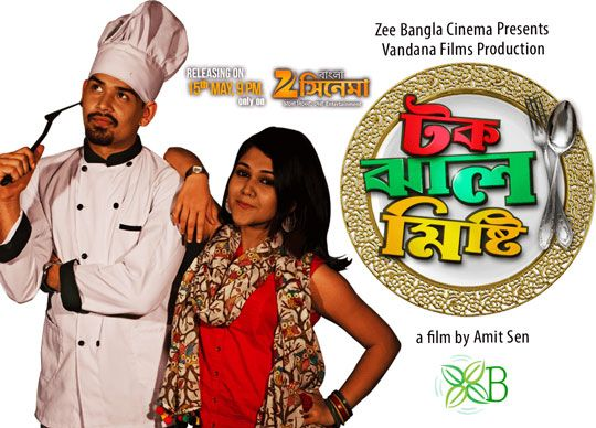 Tak Jhal Mishti, Movie, Zee Bangla Cinema