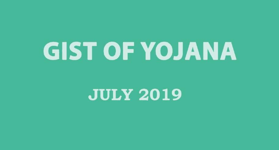 GIST of Yojana July 2019 PDF