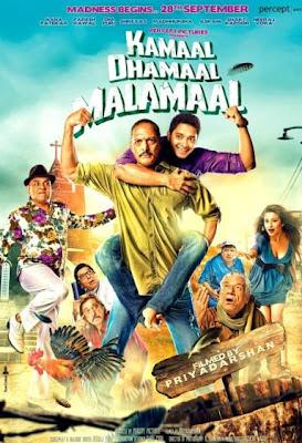 Kamaal Dhamaal Malamaal (2012) Movie Poster