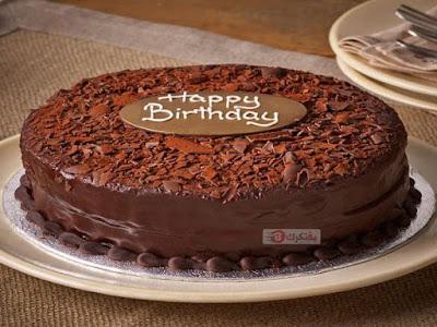 ميلاد 2017 بوستات اعياد ميلاد happy-birthday-cake-images-pictures-wallpapers-for-fb-and-whatsapp-16.jpg
