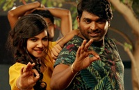Vijay Sethupathi is the sequel to the theatrical flick of the movie!