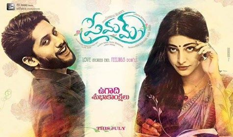 Telugu movie Premam Box Office Collection wiki, Koimoi, Premam cost, profits & Box office verdict Hit or Flop, latest update Budget, income, Profit, loss on MT WIKI, Bollywood Hungama, box office india