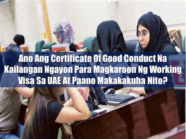 """Starting February 4, 2018 expatriates applying for a job in the UAE must need to submit a certificate of good conduct in order to be issued a work permit.     According to the reports the UAE Coordination Committee approved a Cabinet Resolution issued in 2017 stating that expatriates who apply for work visa in the UAE must have a certificate of good conduct — issued by his home country or the country where he lived for at least years.    The certificate must then be attested by UAE diplomatic missions, or oversees Customer Happiness Centres at the Ministry of Foreign Affairs and International Cooperation.  Sponsored Links  What is it and how do OFWs who are already in the UAE waiting for a work permit can do to obtain it?  In the midst of growing questions regarding this, Dubai,UAE and Northern Emirates Consul General Paul Raymond Cortes has issued an instruction on how to get it.  According to the video he posted on his social media page, it is the """"no criminal record"""" of the NBI Clearance which can be provided by the consulate. OFWs in Dubai should go to the consulate and they will be given form number 5. After carefully filling up the form, the OFW should go to the nearest police station for fingerprinting.  The next step is to send it to the Philippines together with a Special Power Of Attorney (SPA), which is needed to authorize your representative in the Philippines to bring it to the DFA and make it authenticated.  Cortes said that they will release more guidelines in the next few days for the enlightenment of the OFWs regarding this matter.  Starting February 4, 2018 expatriates applying for a job in the UAE must need to submit a certificate of good conduct in order to be issued a work permit.    According to the reports the UAE Coordination Committee approved a Cabinet Resolution issued in 2017 stating that expatriates who apply for work visa in the UAE must have a certificate of good conduct — issued by his home country or the country where he lived for at"""