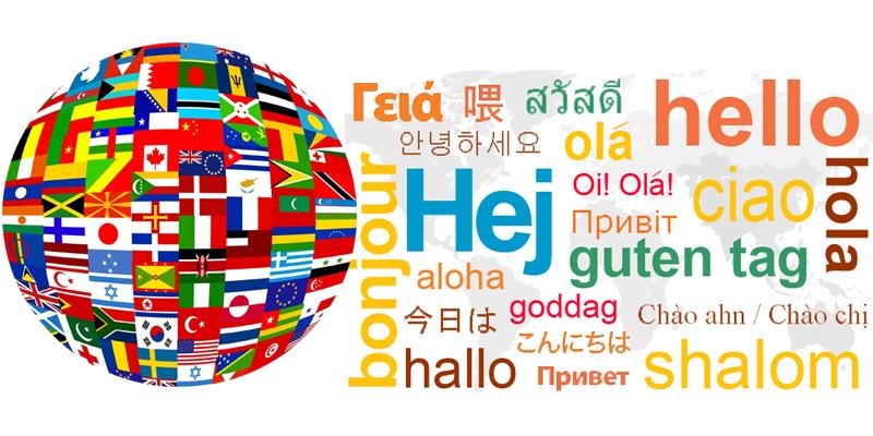 Slikovni rezultat za strani jezici