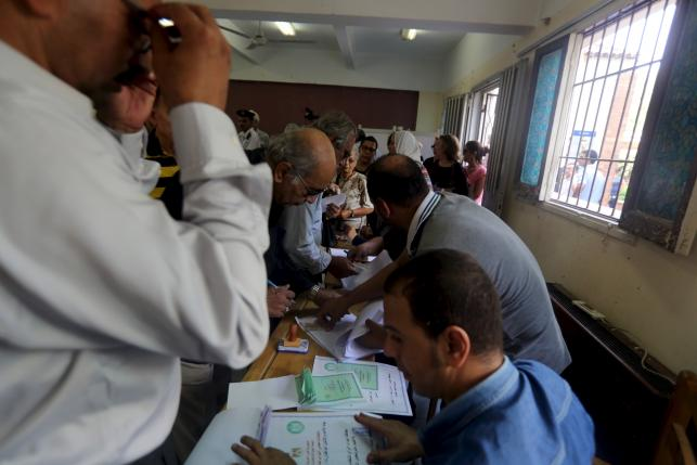 Reuters, U.S., Egypt, Al-Sisi, election, parliamentary election, voter turnout