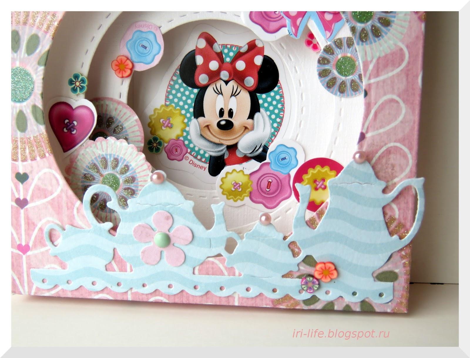 Днем рождения, открытки туннели фото