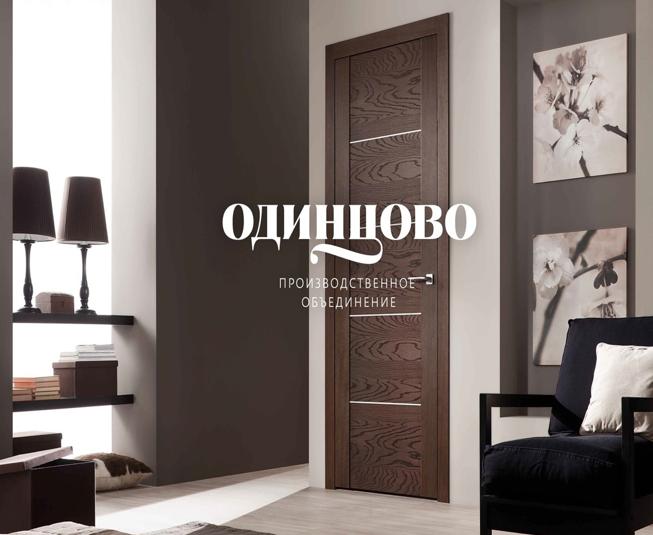 "Лофт. 3D-двери от производителя ЗАО «ПО ""Одинцово""»"
