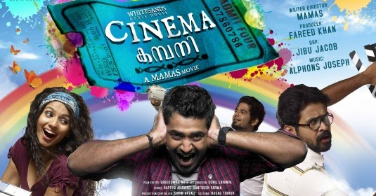3gp malayalam video songs free download for mobile