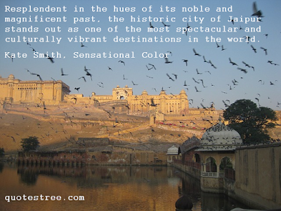 pink city quotes
