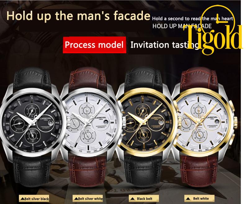 so sánh đồng hồ Carnival chính hãng thụy sỹ thật và giả
