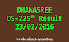 DHANASREE DS 225 Lottery Result 23-02-2016