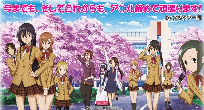 Seitokai Yakuindomo 2 Episode 1 Subtitle Indonesia