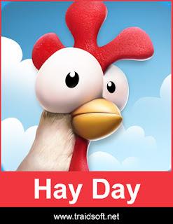 تحميل لعبة هاي داي مجاناً أخر اصدار