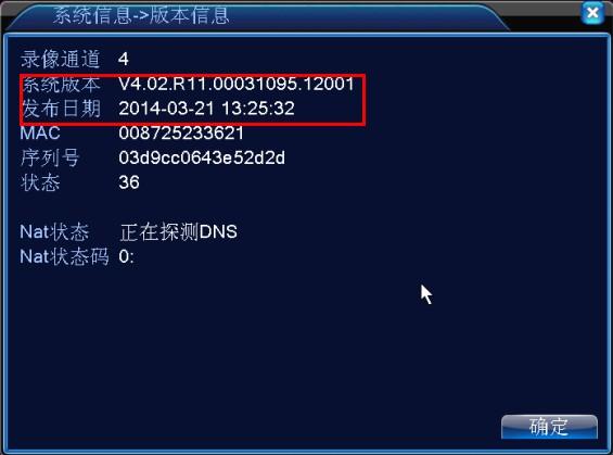 firmware xm 5.6.6 download