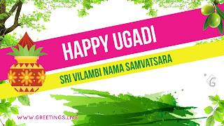 Ugadi-Festival-Sree-Vilambi-Nama-Samvatsara-HD