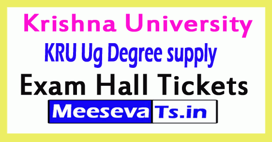 KRU Degree supply Exam Hall Tickets
