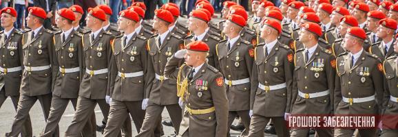 Грошей вистачить й на парад і на премії військовим – Гройсман