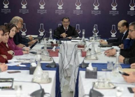 الامانة العامة للبيجيدي تعلن مرشحيها لقيادة مجلس النواب