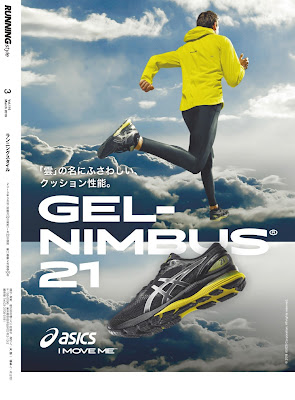 Running Style (ランニング・スタイル) 2019年03月 zip online dl and discussion
