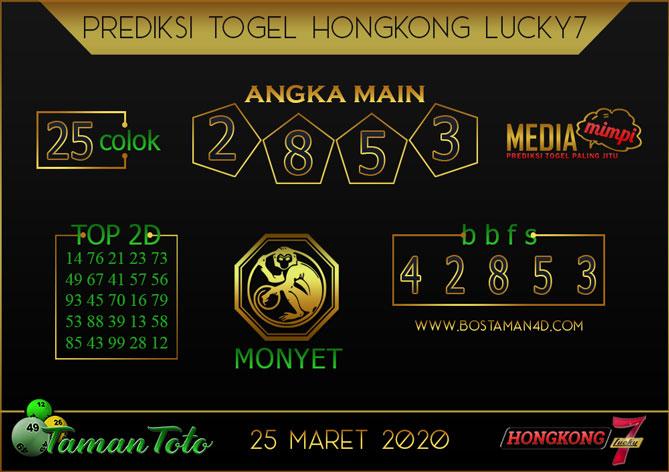 Prediksi Togel HONGKONG LUCKY 7 TAMAN TOTO 25 MARET 2020
